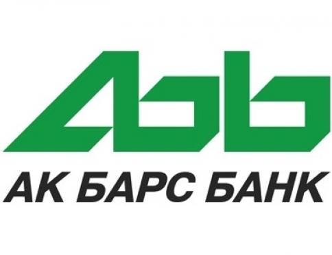 «АК БАРС» Банку – 22: зрелый, динамичный, прогрессивный