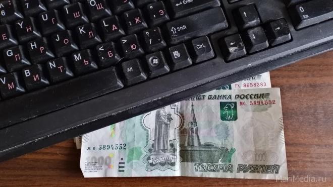Житель Волжска перевёл аферистам в интернете 7 000 рублей