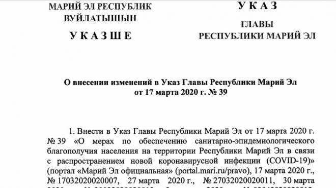 В Марий Эл режим повышенной готовности продлён до 14 марта