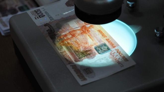 За девять месяцев в Марий Эл обнаружено 23 фальшивых пятитысячных купюры