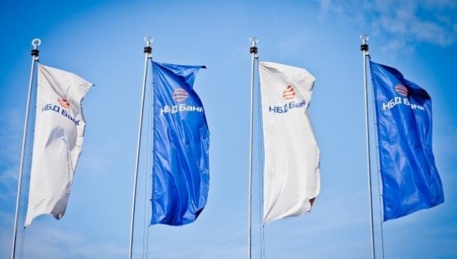 Международное агентство Moody's повысило рейтинговые оценки  НБД-Банка