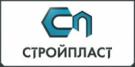 ООО «Стройпласт»