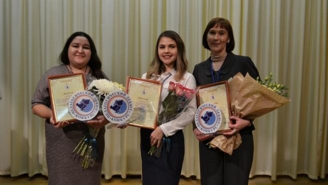 «Педагогический дебют-2019» выиграли районные педагоги