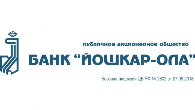 форте банк онлайн для юридических лиц кредит наличными под залог птс в спб