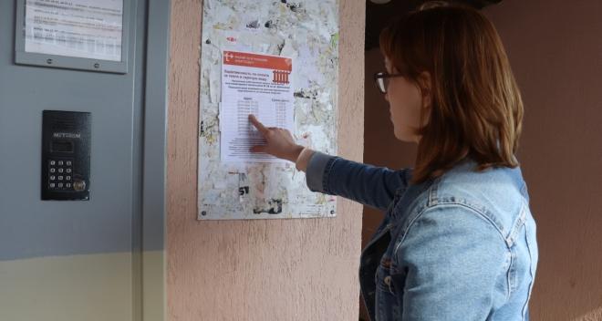 Списки должников появились на подъездах домов в Йошкар-Оле