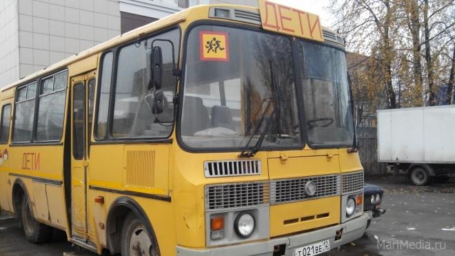 На этой неделе образовательные организации получат 37 школьных автобусов