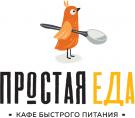 Кафе быстрого питания «Простая еда»