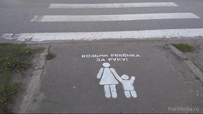 В Горномарийском районе стартовало профилактическое мероприятие «Пешеход»