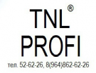 Профессиональные материалы и оборудование от TNL PROFI