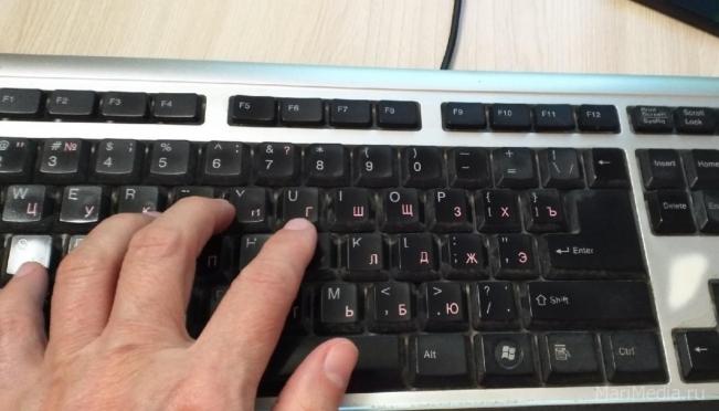 Минцифры совместно с ФССП создал базовый функционал цифрового ведомства