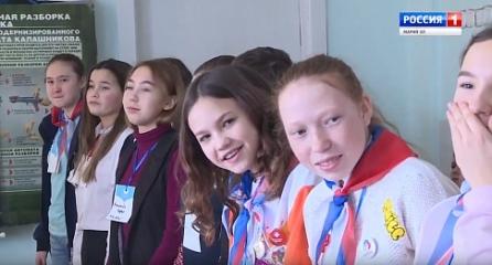 Телекласс для Вас - Российское движение школьников в Марий Эл