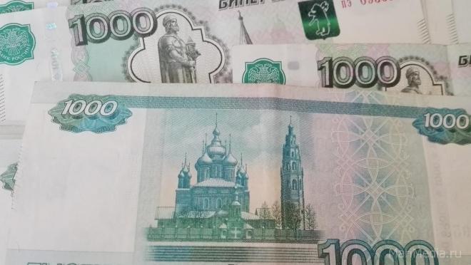 Четверть российских компаний готовы к повышению зарплат в 2020 году