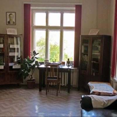 Литературный кабинет С. Г. Чавайна