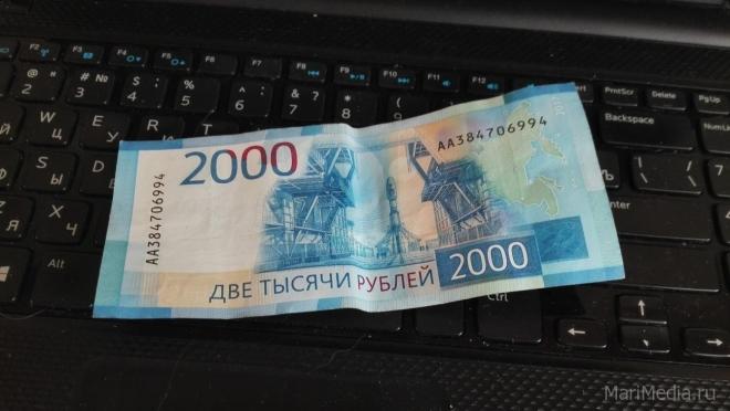 Госдума одобрила законопроект о повышении пенсий сверх прожиточного минимума