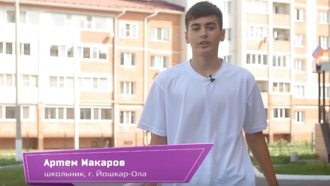 Артём Макаров стал героем нового спецпроекта Института воспитания «Дети России»