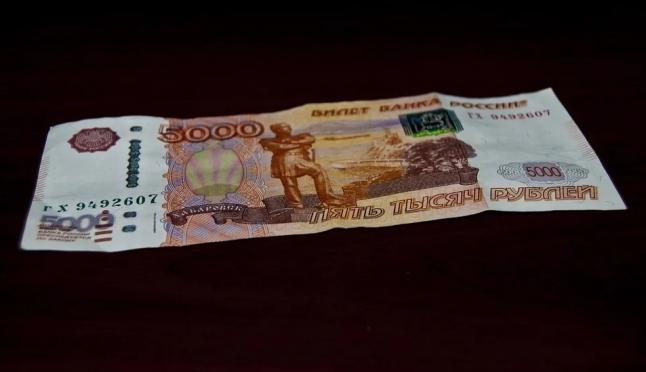 Чиновницу из администрации Йошкар-Олы оштрафовали на 5 тысяч