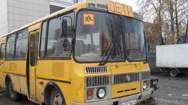 В Красногорске детей на школьных автобусах возили с нарушениями