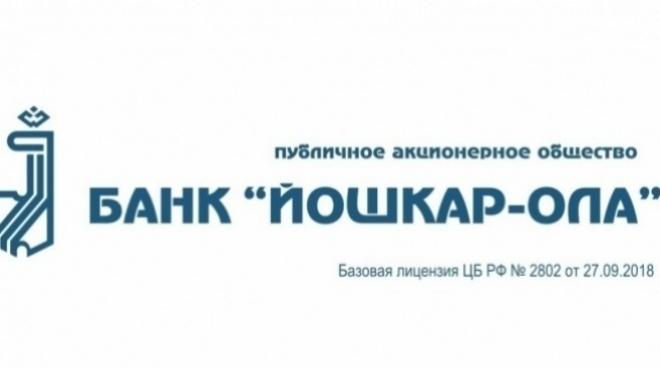 Банк «Йошкар-Ола» (ПАО) окажет поддержку фирмам и предпринимателям, занимающимся туристическим бизнесом