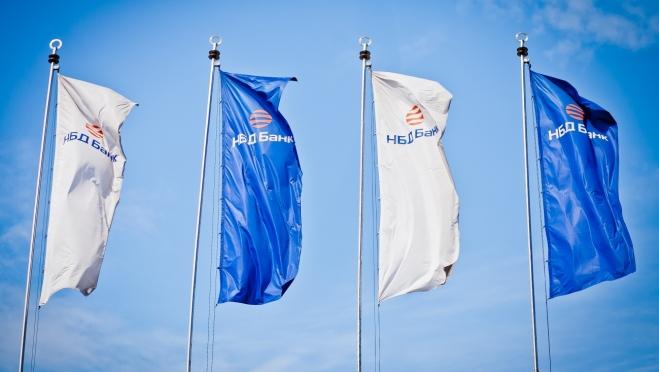 НБД-Банк провел вебинар «Сохранение бизнеса после изоляции»