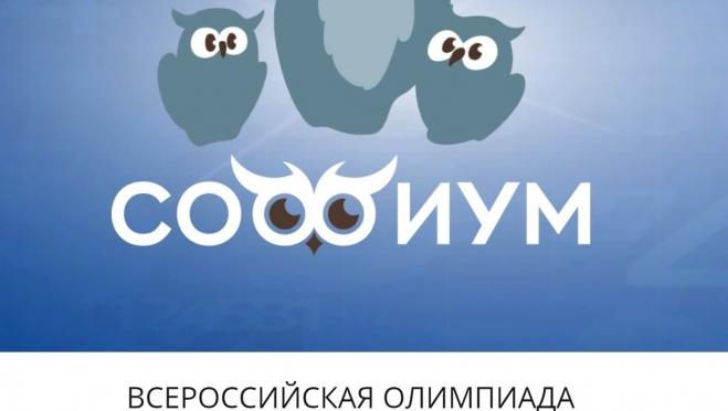 В Марий Эл стартует олимпиада ЦИК