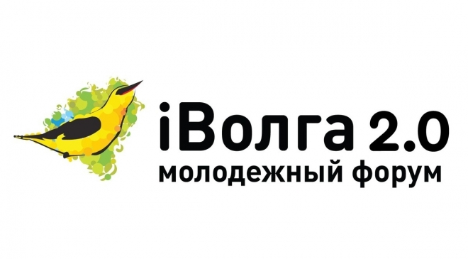 В молодёжном форуме «iВолга 2.0» примут участие 84 представителя Марий Эл
