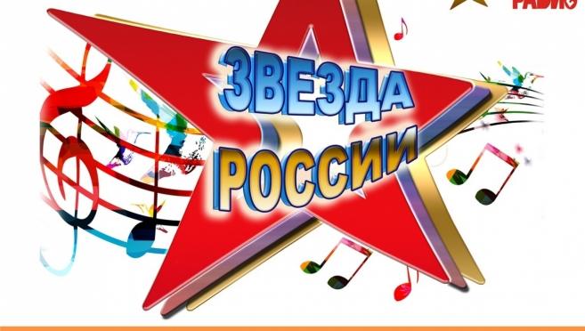Жителей Марий Эл приглашают принять участие в конкурсе патриотической песни