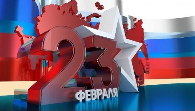 Йошкар-Ола – праздничная программа в День защитника Отечества
