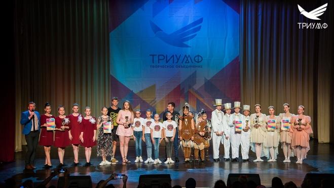 Гран-при на международном конкурсе в Сочи взяли танцоры из Йошкар-Олы
