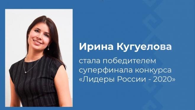 Владимир Путин встретился с победителями конкурса «Лидеры России»