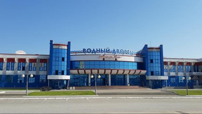 В Йошкар-Оле открылся для посетителей водный дворец «Йошкар-Ола»