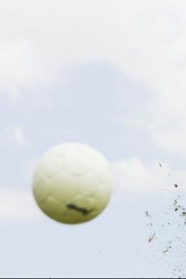 Турнир по футболу на первенство МВД