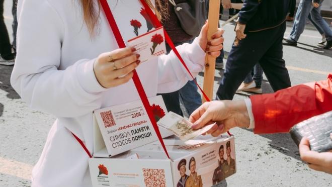 Акция «Красная гвоздика» помогла собрать свыше 22 млн рублей для ветеранов