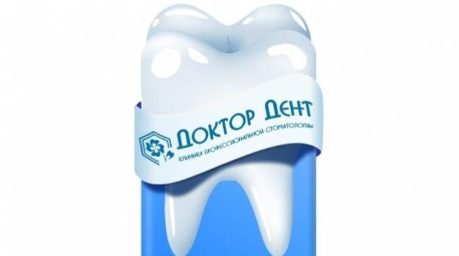Нанопластик для зубов Doctor Dent в Черновцах