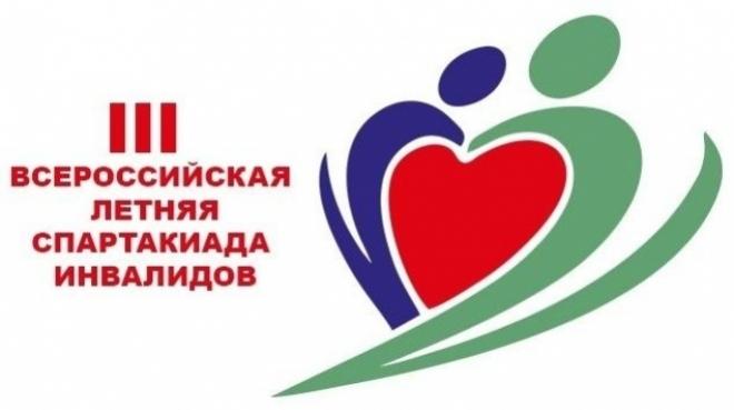Команда Марий Эл продолжает результативную борьбу на Спартакиаде инвалидов