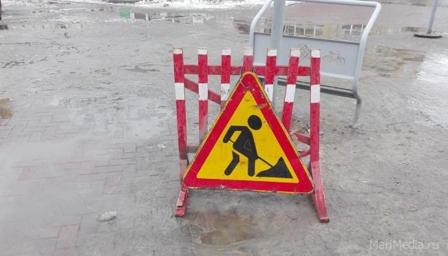 В Волжске три дня будет закрыто движение по улице Прохорова