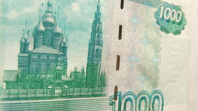 В Йошкар-Оле обнаружена фальшивая купюра номиналом в тысячу рублей