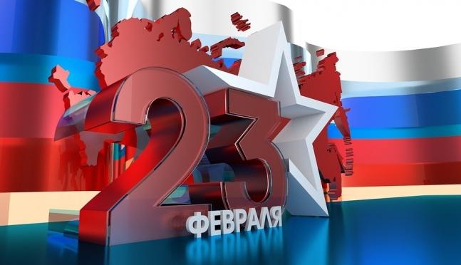 Афиша MariMedia.ru: рекомендовано к посещению или как провести День защитника Отечества