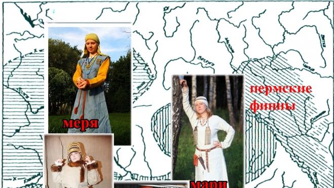 В Йошкар-Оле обсудят украшения средневековых финнов