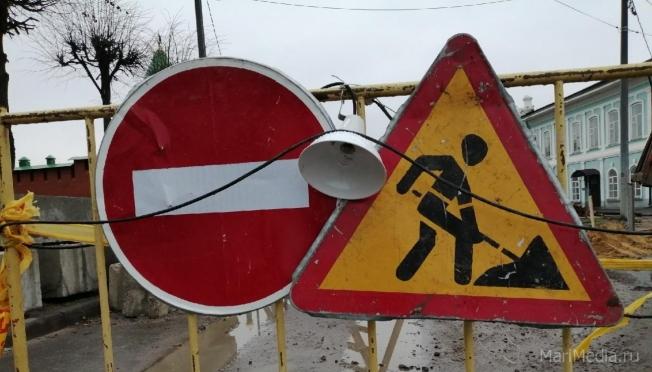 В Йошкар-Оле на несколько дней перекроют участок улицы Панфилова