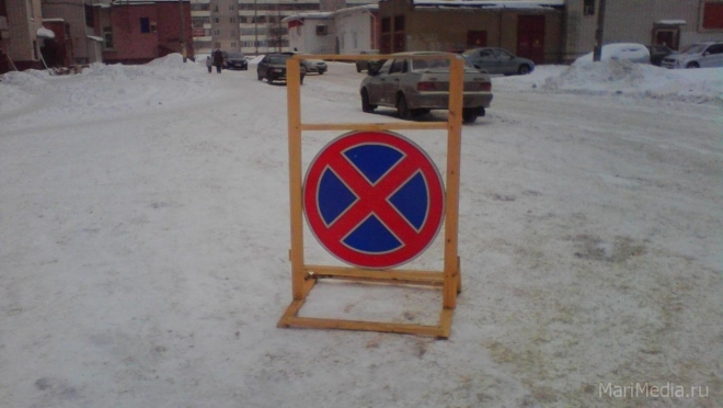 В Сомбатхее на улице Эшкинина запрещена парковка автотранспорта
