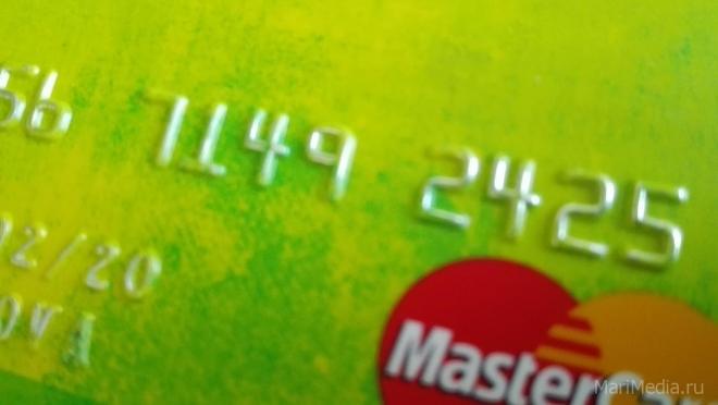 Йошкаролинцы лишились денег, потеряв банковские карты