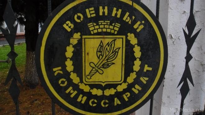 В российской армии появилась новая должность – главный сержант