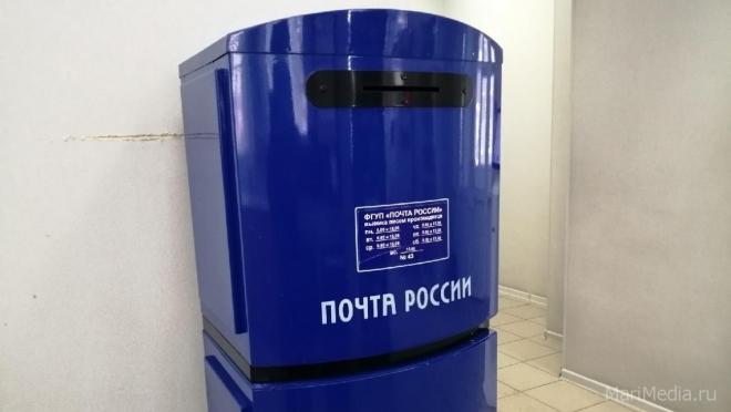 Отделение почтовой связи на Кремлёвской меняет режим работы