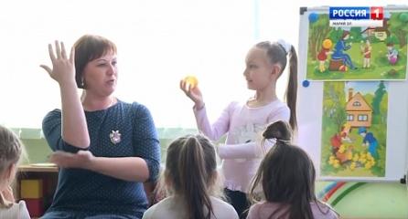 Телекласс для Вас - «Воспитатель года-2019» в Марий Эл
