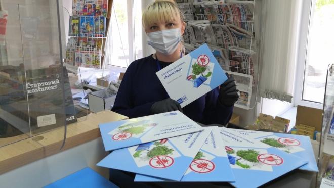 В Марий Эл на почте можно застраховаться от укусов клещей