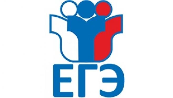 Более половины россиян считают, что ЕГЭ даёт равные шансы всем школьникам
