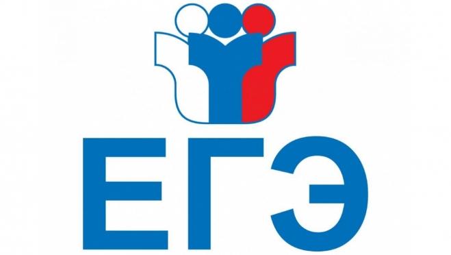 В Марий Эл завершается приём заявлений на участие в ЕГЭ 2021 года
