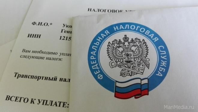 Правительство РФ поддержало отмену деклараций по земельному и транспортному налогам