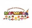 Детский центр развития «Мармелад»