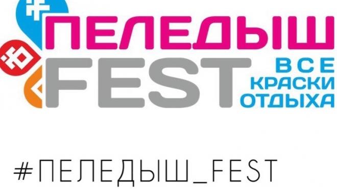 III Фестиваль туризма и отдыха в Йошкар-Оле